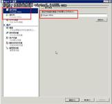 云计算构建基石之Hyper-V:虚拟机管理