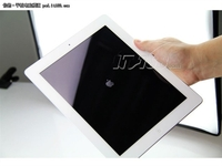 功能强大 苹果iPad2-3G(64GB)售价7300