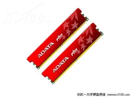 极速游戏内存 威刚4G DDR3 1600+到货
