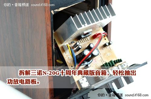tda7265功放芯片,tda7265是st公司生产的双通道音频功率放大集成电路