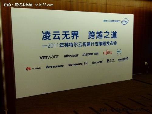 位于会场门口的展板,11家合作伙伴的logo赫然在上