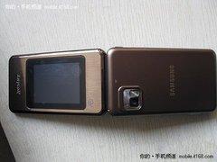 三星W699经典时尚双模手机仅售价2750元