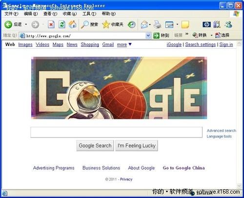 Google新涂鸦 纪念人类首入太空50周年