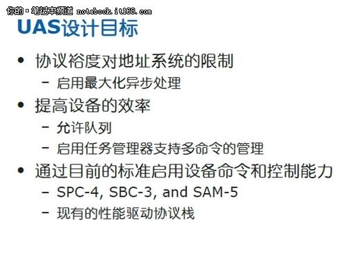 USB 3.0生态系统和新兴设备