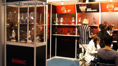 2011香港电子展:硕美科游戏耳机为主打