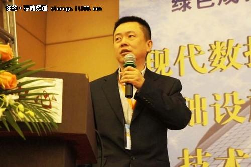钟景华:中国数据中心规范比美国更务实