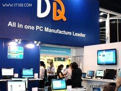 2011香港电子展:东桥DQ一体式电脑出众
