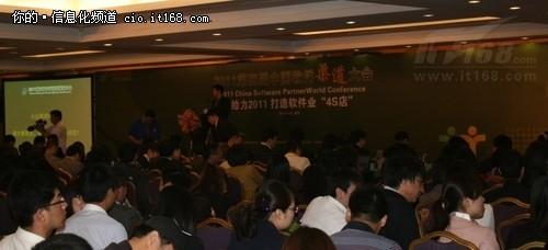 """给力2011 打造中国软件业""""4S店"""""""