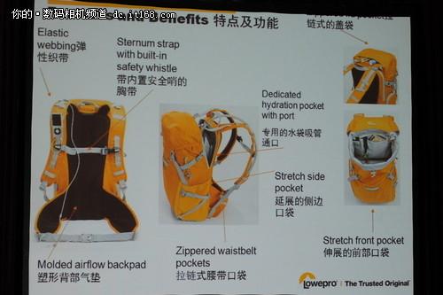 感受自然 凯迅行2011CHINA P&E新品发布