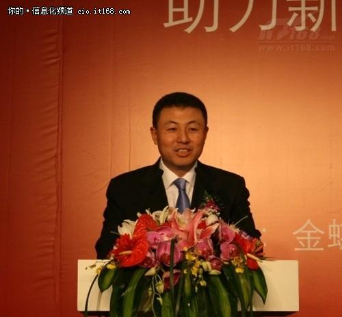 助力新医改 创新医疗中国管理模式