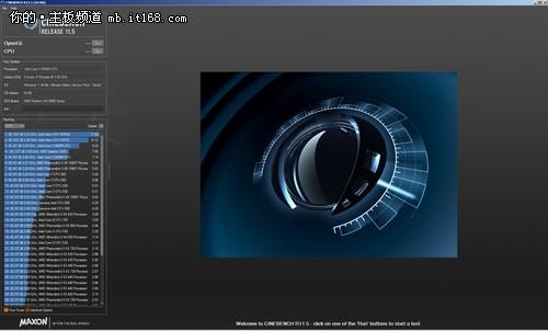 3D渲染测试:CineBench R11.5