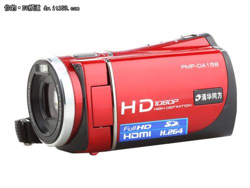 时尚家用DV 清华同方PMP-DA158新品评测