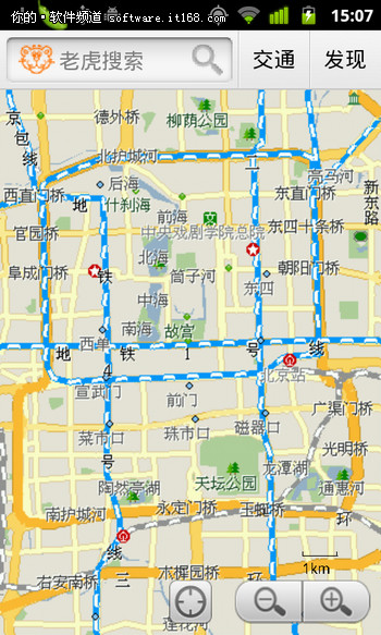 智慧地图导航下载v2.2.1