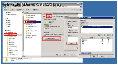 使用SCVMM2008 R2管理Hyper-V:虚机部署