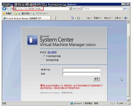 安装自助服务入口网站