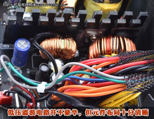 鑫谷新劲翔500a抢先测   电路细节保障也很到位   电源的开关管电路