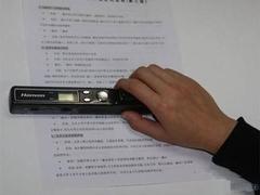 移动办公新选择 汉王V700扫描仪促销