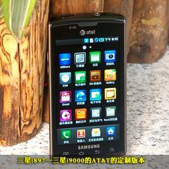 3GS/i9000上榜 近期购买需谨慎热门手机