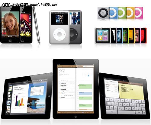 扳倒传统 DOSS音响引爆苹果音响新革命