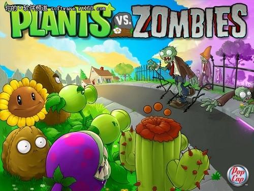官方Android《植物大战僵尸》悄然出现