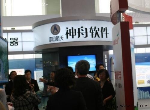国产数据库亮相第十五届软博会