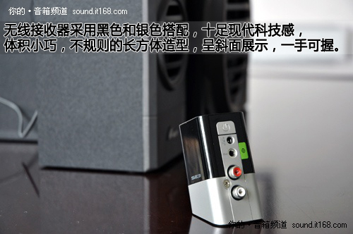 音箱/耳机皆无线 雷柏 SE3适配器