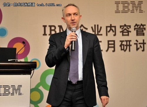 IBM推强大 完整的企业内容管理解决方案