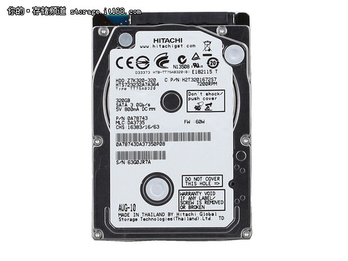 锋利如刀 日立Z7K320轻薄320G硬盘实测