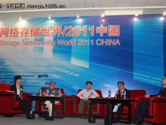 高峰论坛:数据中心的虚拟化与云技术