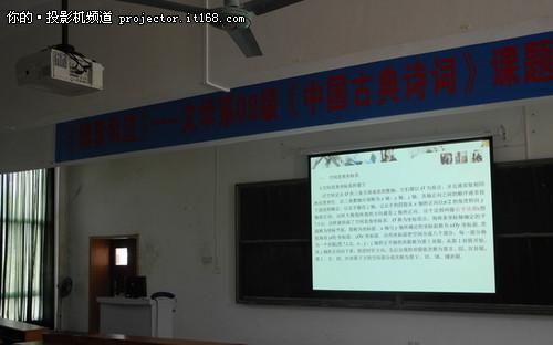 TI携手三菱投影 广州中山大学回访纪实