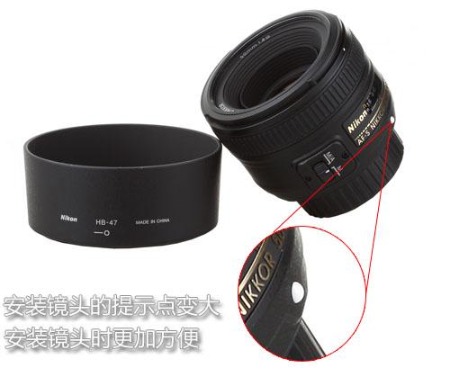 尼康50 1.8G镜身升级