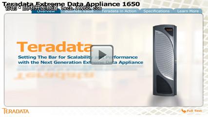 Teradata新款巨量数据专用平台问世