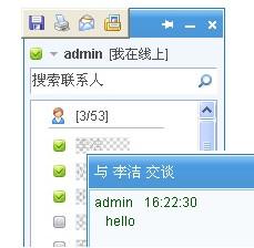 SaaS服务体验:搜狐企业邮箱应用评测