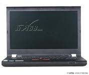 高端商务彰显成功 ThinkPad T420仅8550