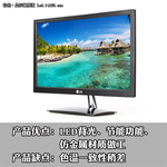 LED+HDMI+全高清 LG E2351T显示器评测