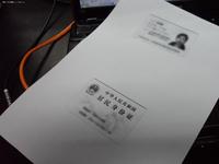 跟手动翻页说NO 便捷一键ID卡复印教程