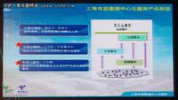 惠普融合基础设施加速IDC云服务