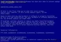 微软再发Windows 7 SP1蓝屏补丁