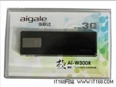 畅享3G   aigale海联达极致Ai-W300R