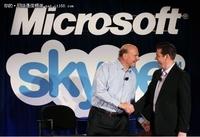 微软收购Skype交易通过美国反垄断审查