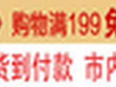 富德V180七彩无线鼠标上市 掀低价风暴