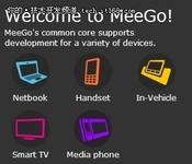 解读MeeGo发展的七大优势和三大问题