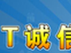 彩壳天翼3G上网卡 华为EC189售价240元