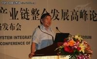 基础软件产业链共倡整合 成就中国金仓