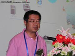 北京邮电大学张光卫:云数据中心的挑战