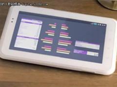 iRiver MX100小型智能平板设备现身中国