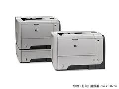 教育行业打印采购 主打印室机型如何选