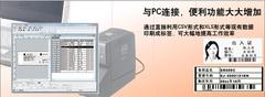 带票1600元 锦宫SR3900C标签打印机热卖