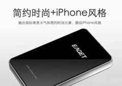酷似iPhone4 忆捷V9移动硬盘低价到货