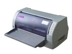 映美FP-530K+针式打印机促销仅售1400元